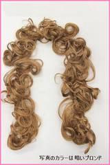 Wigs2you*WA-1002☆ロープエクステ☆ウィッグ☆コスプレ*26*85