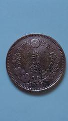 明治の銅貨、半銭 初年の明治6年。