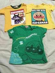 アンパンマン☆Tシャツ☆3枚・セット☆95�p