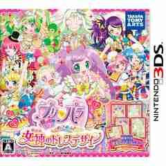 3DS》プリパラ めざめよ! 女神のドレスデザイン〈特典付〉 [174000696]