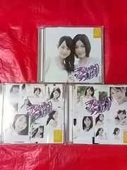 SKE48 CD+DVD「アイシテラブル」type-A.B.C セット