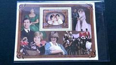 英国王室ダイアナ妃/ロイヤルベィビー 未使用小型シート