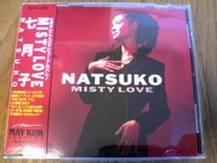 七月子NATSUKO CD ミスティー・ラヴ 廃盤