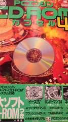PC�ݼ�� CD-ROM ��߾�4
