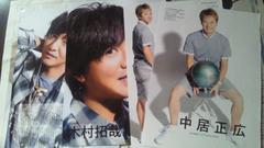 SMAP'16.7.23「月刊TVガイド」「月刊TVナビ」+おまけ