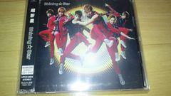 美品!超新星「Shining☆Star」CD+DVD☆初回限定盤A☆
