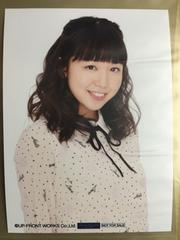 CD封入特典・大器晩成・トレカサイズ写真1枚/勝田里奈