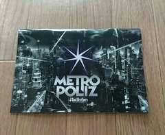 ☆三代目 J Soul Brothers METRO POLIZ ライブ 冊子☆