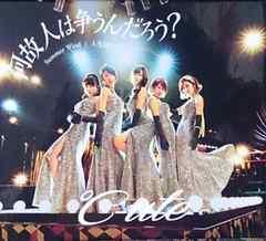 ℃-ute「何故 人は争うんだろう?」6枚組スペシャルBOXセット(未開封)