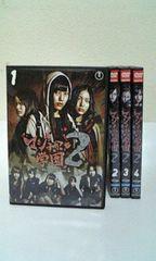 AKB48 マジすか学園 2 DVD全4巻