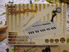 新品 マイク付エレクトリックピアノ ホワイト