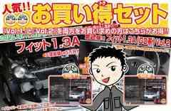 送料無料 ホンダ フィット1.3A(GD系) メンテナンスDVD 2枚組