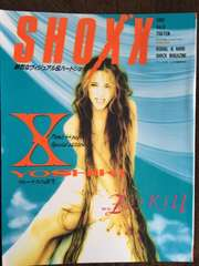 1992 YOSHIKI 表紙 SHOXK XJAPAN エックスジャパン ヒデ