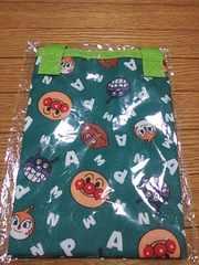 新品未開封☆非売品アンパンマンのおでかけバッグ☆緑☆アサヒ