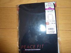 新品未使用★ピースフィット★クールネック長袖シャツ