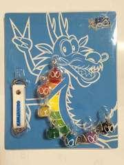 関ジャニ∞ 全国ツアー2006第2弾 ストラップ 未開封