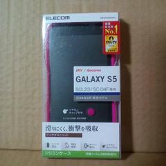 GALAXY S5(SCL23とSC-04F共用)シリコンケース ピンク