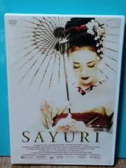 <邦画DVD> SAYURI