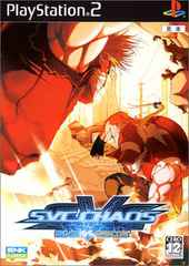☆PS2ソフトSNK VS. CAPCOM SVC CHAOS