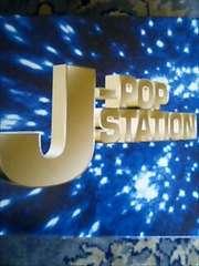 送込〓3~40代必見〓90'J POP STATION〓