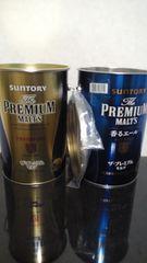 サントリープレミアムモルツ缶2個未使用品