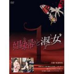 ■DVD『娼婦と淑女DVD-BOX』安達祐実