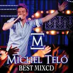 Michel Telo 豪華31曲 Sertanejo Best MixCD