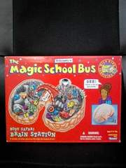 THE MAGIC SCHOOL BUS / BRAIN STATION