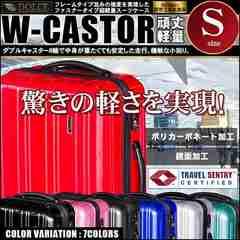 ★スーツケース Sサイズ 機内持込 鏡面 ファスナー ピンク
