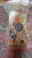 ☆BANDAI☆アンパンマン★ホットケーキパン☆