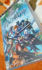 PSP☆英雄伝説 碧の軌跡☆