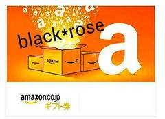 即決*Amazon アマゾンギフト券 10000円 アマゾンギフト送料無料