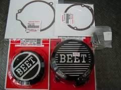 (843)GPZ400Z400FXZ400GPZ550FX新品BEETビートカバー