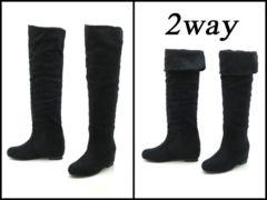 �V�i 2way ����ޒ� ��˰� ưʲ�ް� ��ׯ� LL���� 24cm�`24.5cm