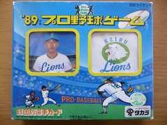 タカラ 野球カードゲーム 1989 西武ライオンズ 未開封