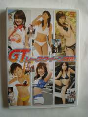 GTレースクイーン図鑑 [DVD]  / 総勢80名