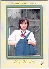 堀北真希 BOMB2007SpecialPhotoCard48/90