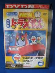 k36 レンタル版□DVD NEW TV版 ドラえもん VOL.40