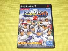 PS2★即決★プロ野球スピリッツ2★箱説付★スポーツ