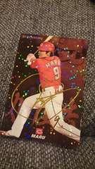 カルビープロ野球チップス2015広島東洋カープ☆丸佳浩スターカードサイン入