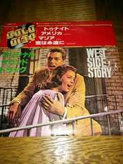 映画ウエストサンド物語 4曲入 レコード
