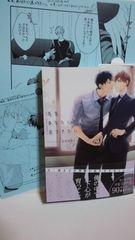 11月新刊 yoshi「先生、あなたに近づきたい」オマケつき
