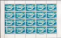 1 魚介シリーズ記念記念切手シート4枚まとめ売り