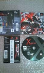 TVanimationX〜運命の選択〜!