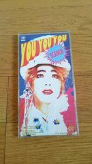 すかんち「You You You」懐かしの8cmCD