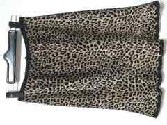極美マージナルグラマー\19950ひょう柄2枚仕立てスカート美人百花