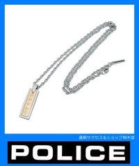 �������� �V�i���|���X POLICE �l�b�N���X 25517PSRG2������