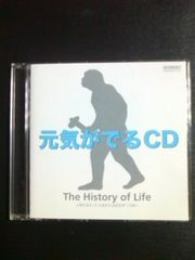 (CD)����2����C���ł�CD�The History of Life[�񔄕i]����c��