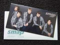 SMAP会報、No.111