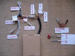 ☆�Bイルミネーション用デコデコ付き 14ピンポン付けキット